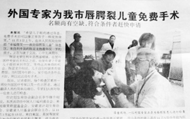 Content Dam Diq En Articles 2016 02 Adventures In Dental Hygiene Bozhou China Leftcolumn Article Thumbnailimage File